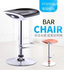 FAX88 歐式吧椅 BH8200系列 橙色矮款  8258