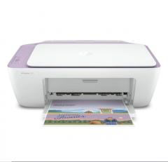 HP DeskJet 2331 All-in-One 3合1 噴墨打印機 HP 2331打印機