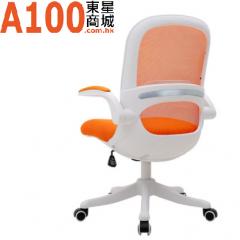 FAX88 SOHO 系列 UH886  升降扶手 辦公椅 書房椅 白框橙布