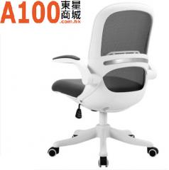 FAX88 SOHO 系列 UH886  升降扶手 辦公椅 書房椅 白框深灰布