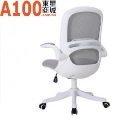FAX88 SOHO 系列 UH886  升降扶手 辦公椅 書房椅 白框灰布