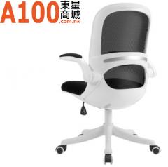 FAX88 SOHO 系列 UH886  升降扶手 辦公椅 書房椅 白框黑布