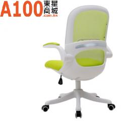 FAX88 SOHO 系列 UH886  升降扶手 辦公椅 書房椅 白框綠布