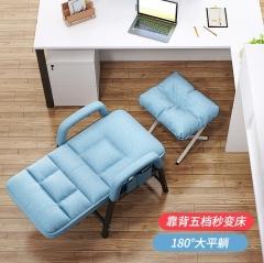 FAX88 SFC115  休閑辦公椅 折叠沙發椅 電腦椅 藍色可躺+腳踏