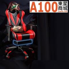 FAX88 Zero 系列 L280 電競椅 (送頭枕 腰墊) 豪華版紅黑 鋼制腳+標配
