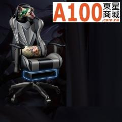 FAX88 Zero 系列 L280 電競椅 (送頭枕 腰墊) 豪華版灰黑 鋼制腳+標配