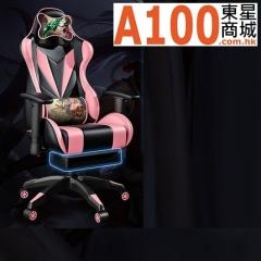 FAX88 Zero 系列 L280 電競椅 (送頭枕 腰墊) 豪華版粉紅黑 鋼制腳+標配