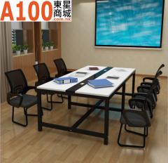 會議桌 會議枱 長枱  高度74cm 120x120cm 標配白色