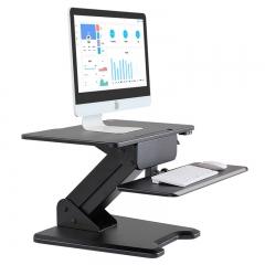 FAX88 #KFD-WS040 桌上滑鼠托盘 #KFD-WS040 黑色