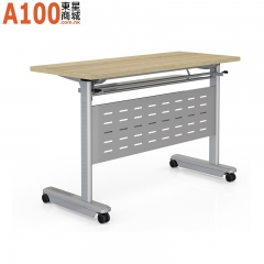 折叠培訓桌 長枱 會議枱  活動桌 翻板桌 75cm高 120x50cm 楓木色