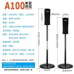 AutoMax K3 Pro 非接觸式 自助 手腕 額探 體溫檢測機 測溫儀 戶外專用版 單配酷黑脚