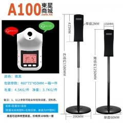 AutoMax K3 Pro 非接觸式 自助 手腕 額探 體溫檢測機 測溫儀 戶外專用版 K3 PR