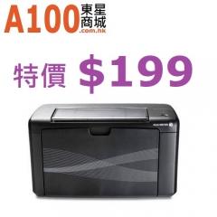 Fuji Xerox DounPrint P215B 鐳射打印機 開倉特價 P215B黑色