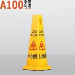 雪糕桶 指示筒 車場雪糕桶 交通指示桶 小心地滑