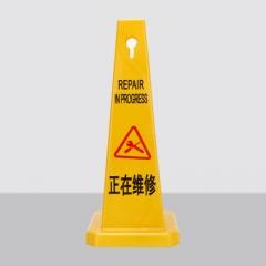 雪糕桶 指示筒 車場雪糕桶 交通指示桶 正在维修