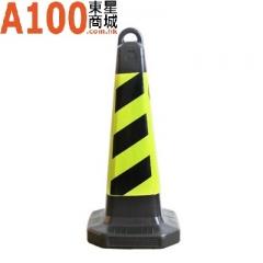 雪糕桶 指示筒 車場雪糕桶 交通指示桶 黄黑雪糕筒