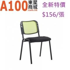 FAX88 會議椅 培訓椅  折叠椅 117986會議室椅 綠色 1張