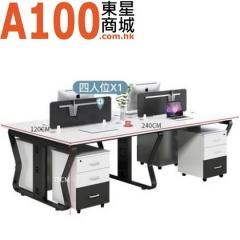 Blue Star EW808/EW803 辦公桌 4人位(不含櫃)