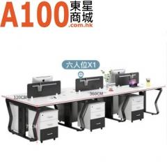 Blue Star EW808/EW803 辦公桌 6人位(不含櫃)