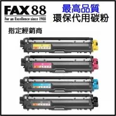 FAX88 (代用) (Brother) TN-261 環保碳粉 TN-261Y