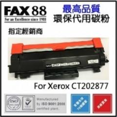 FAX88  代用 FUJI XEROX CT202877 3K Toner Black CT202