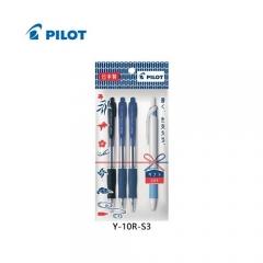 Pilot Super Grip 原子筆優惠套裝