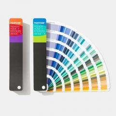 PANTONE® FHIP110A 服裝家居室內裝潢色彩指南 兩冊一套 TPG色卡