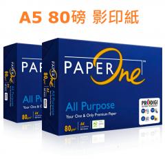 A5 影印紙 A5 80gsm Paper One 500張 1拈500張