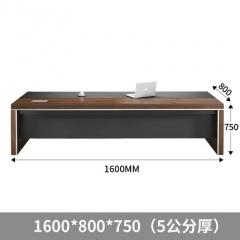 FAX88 精選 大班檯 辦公桌 經理檯 1600X800