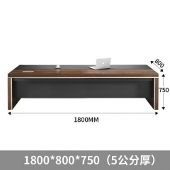 FAX88 精選 大班檯 辦公桌 經理檯 1800X800