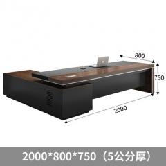 FAX88 精選 大班檯 辦公桌 經理檯 2000X800+L側櫃