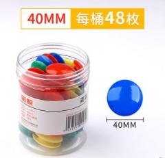 A100 白板 圖型 磁粒 磁石粒 桶裝 40MM 48粒