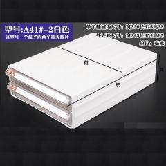 A100 桌面文件櫃 可組合 A41-2層 #118732