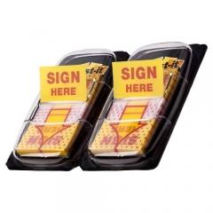 3M 680-SH2 Sign-here 旗仔 2個裝