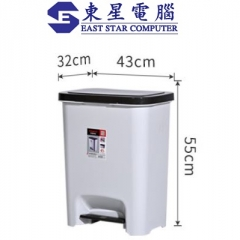 AutoMax 45L 腳踏式 垃圾桶 45Liter 橫款灰色55cm高