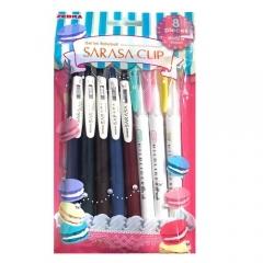 ZEBRA SARASA復古系列按掣啫喱筆限量套裝0.5按掣啫喱筆