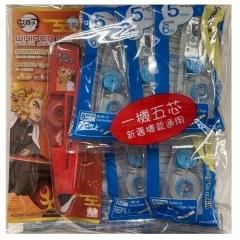 日本PLUS MR塗改帶 鬼滅之刃限定版 WH615炎柱 五芯一機套裝