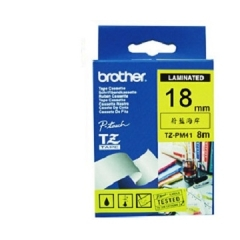 Brother TZE-PM41標籤帶12mm 蔚藍海洋底黑字