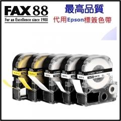 FAX88 代用標簽帶 Epson LK-6 24MM 標籤帶 標籤穖帶 LK-6YBP 黃底黑字