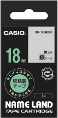 Casio 標簽機色帶 XR-18GCSR 銀底黑字
