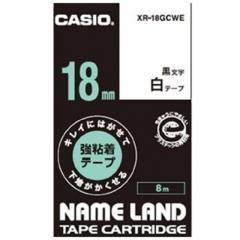 Casio 標簽機色帶 XR-18GCWE 白底黑字