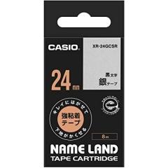 Casio 標簽機色帶 XR-24GCSR 銀底黑字
