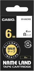 Casio 標簽機色帶 XR-6GCWE 白底黑字