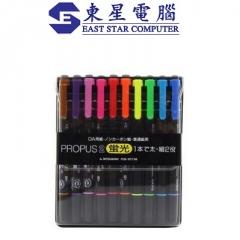 Uni Propus 2 雙頭螢光筆 PUS-101T 10色套裝