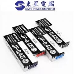 Zebra 斑馬牌 RJF4 JF-0.4 啫喱筆 替芯 SARASA筆用 0.4MM 深藍色10支