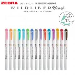 ZEBRA MildLiner Brush 雙頭軟頭毛筆+螢光筆15色套裝