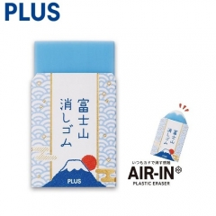 PLUS ER-100PJF 富士山擦膠 限量版 (20個/盒)