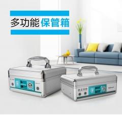 12寸 多功能 錢箱 鋁合金 保管箱 B598