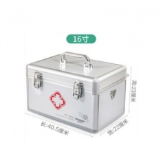 A100 C系列 藥箱 醫護箱 急救箱 16寸 C16