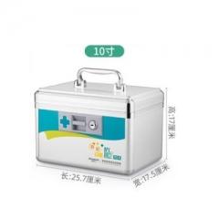 A100 B系列 藥箱 醫護箱 急救箱 10寸 B10